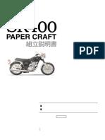sr400_assembly_full.pdf