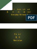 everyday chinese 5