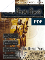 The Iron Fort 2007 02