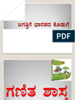 bharateeya contributions.pdf