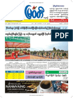 Myawady Daily Newspaper-10-10-2018