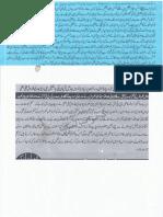 Aqeeda-Khatm-e-nubuwwat-AND  fake medicine 8542