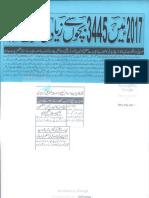 Aqeeda-Khatm-e-nubuwwat-AND BACHOON SAY ZIADATY 8545