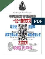 办理美国UCONN文凭[康涅狄格大学毕业证书]Q微56300017硕士毕业证/本科成绩单GPA修改/真实可查认证/offer letter/University of Connecticut Diploma