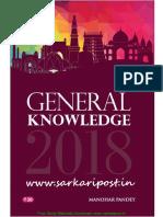Arihant GK-Manohar Pandey (Www.sarkaripost.in)