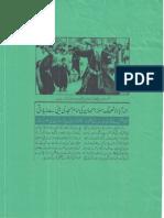 Aurat Par Tashadud  /Woman PunishmenT  8590