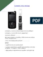 Nokia Formet Codes