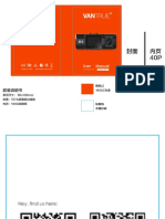 Emerson Owners Manual LF501EM5F | Set Top Box | Hdmi