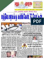 page 10-10-2018.pdf
