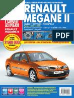 Renault Megane II 2003-2008