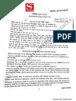 UPSC Mains 2018 Mathematics Optional Paper - 2