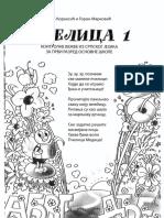 I razred-Pcelica-srpski.pdf