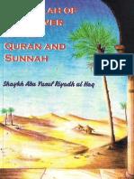 The Salah of a Beleiver in the Quran Sunnah by Sheikh Abu Yusuf Riyadh Ul Haq