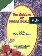 The Maidens of Jannah by Sheikh Mufti Zubair Bayat