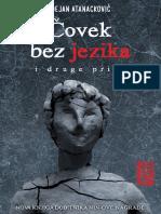 Dejan Atanacković -  Čovek bez jezika i druge priče (ogledni odlomak)