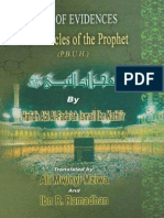 Miracles of Prophet Muhammad (Peace be upon him) by Hafidh Ibn Kathir (RA)
