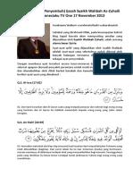 Ayat Syifa (ayat penyembuh segala penyakit kecuali penuaan)