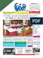 Myawady Daily Newspaper-11-10-2018