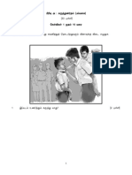 SET 1 (PAPER 2)