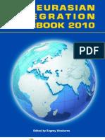 05932 Eurasian Development Bank Integration Yearbook 2010