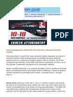 foam-extinguishing-fire-protection.html.pdf