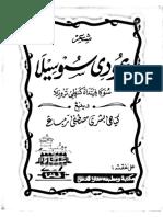 Ngudi Susilo KH Bisri Musthofa 03-Mar-2016 09-59-13.compressed.pdf
