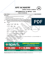 rmo2018PaperSol (1)