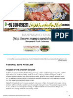 Husband Wife Problem Solution FREE MUN PASAND SHADI