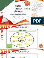 Contoh-Peta-Pemikiran-i-Think-Bahasa-Arab-Tahun-4-KSSR.pdf