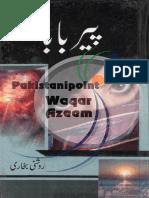 PB by RB (cropped).pdf