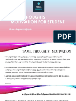 Tamil Thoughts Motivation for Student