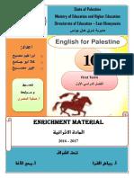 Rawafed Book De047e34fdbca572bab128139fe907be