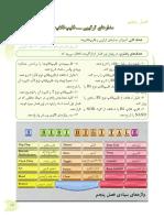 tmp_17563-131-151-c489-81842978301.pdf