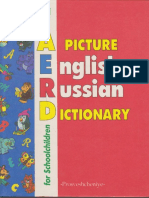 Picture English Russian Dictionary