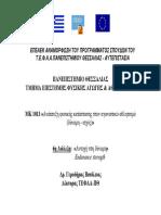 6(1).pdf