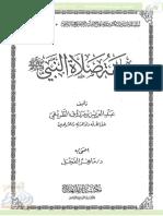 sift_slat_alnby_549.pdf