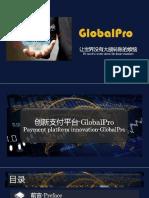 GlobalPro Presentation