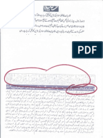 Aqeeda-Khatm-e-nubuwwat-AND -ISLAM-Pakistan-KAY-DUSHMAN 8703
