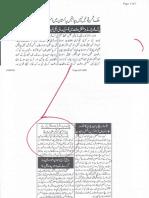 Aqeeda-Khatm-e-nubuwwat-AND -ISLAM-Pakistan-KAY-DUSHMAN 8710