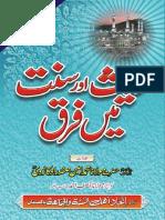 Hadis-aor-Sunnat-Mein-Farq.pdf