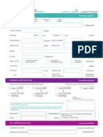 Awasr  Subscription Form -Home  (with Double speed) .pdf