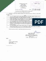 Bangladesh Police Recruitment Notice Update