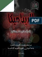 Kutub PDF.net NB2Bkq