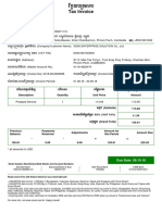 411014620474_20180901_Master_summary.pdf