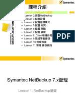 Symantec NetBackup 7.x Base Cn2TW