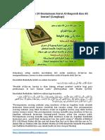 kelebihansurahalbaqarah.pdf