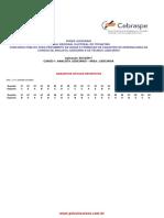 Analista Jud Administrativa Completa 2 Gabaritos Definitivos