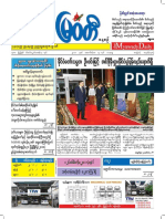 Myawady Daily Newspaper-13-10-2018