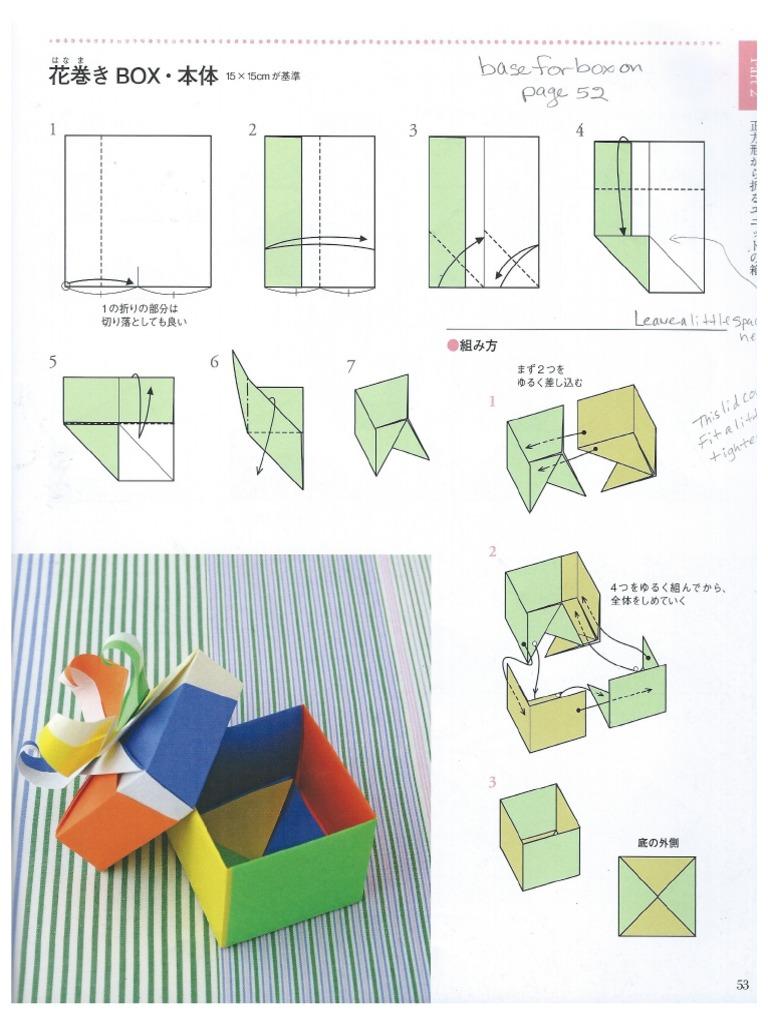 235712137 Small Origami Box By Tomoko Fusepdf Boxes Fuse S