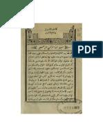 Kashif Al-Asrar by Ishak Harputi